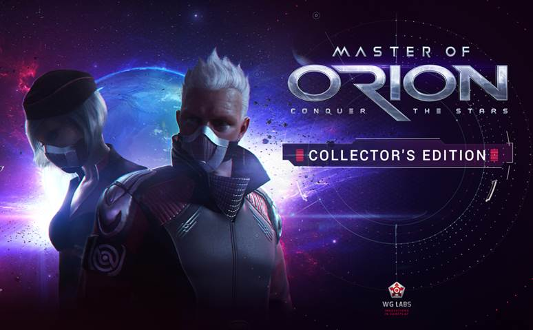 master_of_orion_collectors_edition