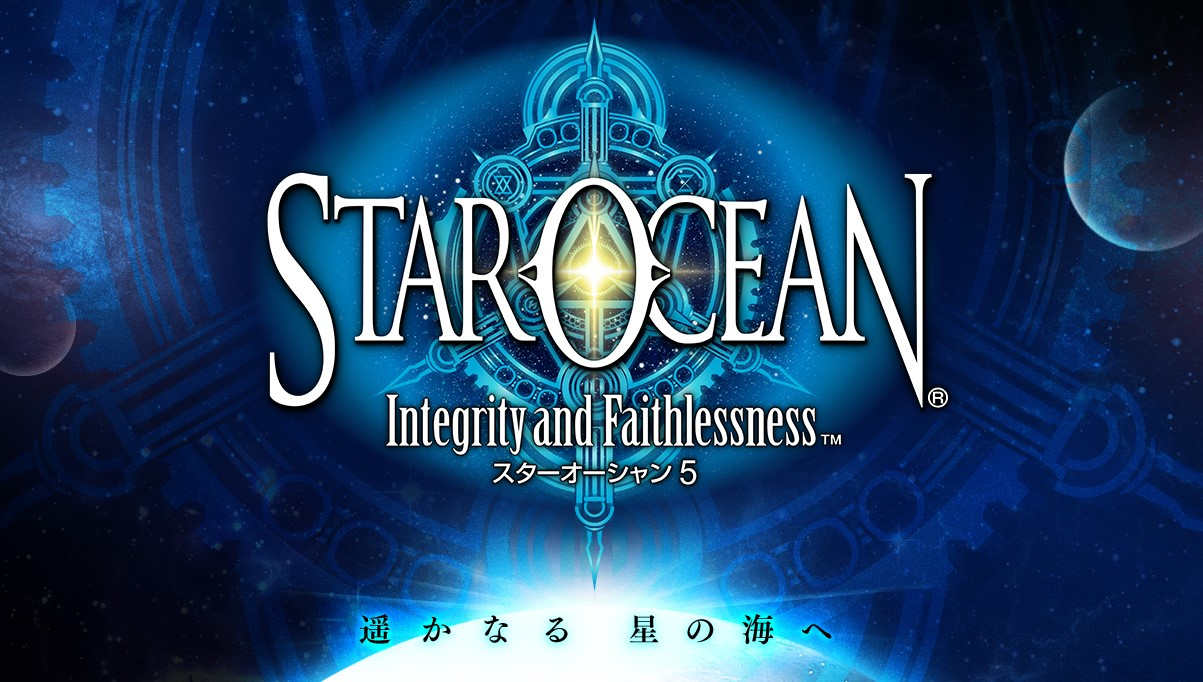 STAR_OCEAN_Integrity_and_Faithlessness